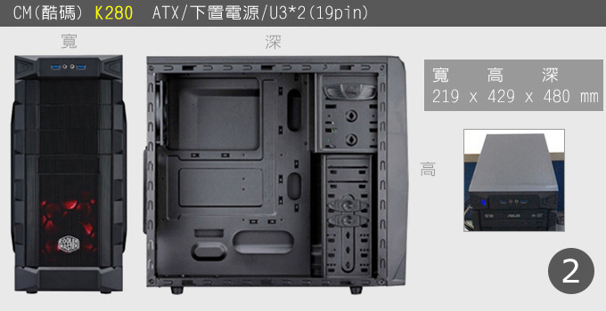 酷碼K280.jpg