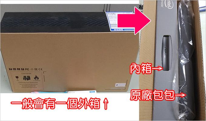 華碩筆電.jpg