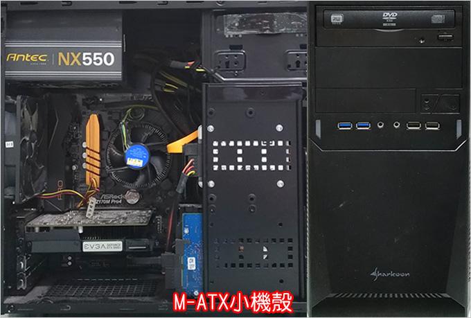 電腦維修.jpg