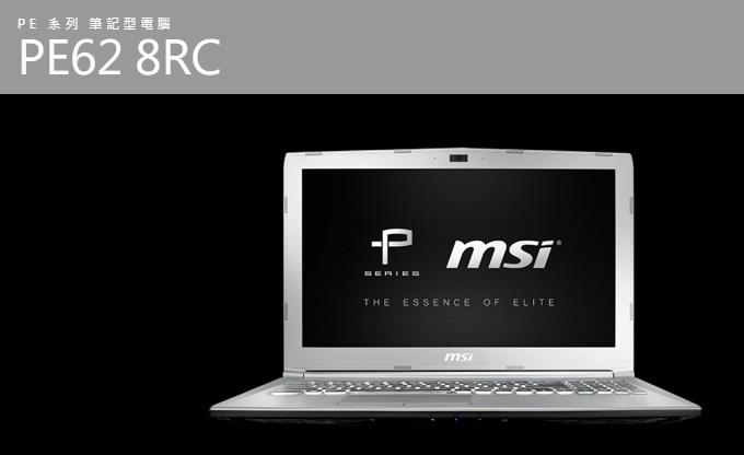 MSI微星-PE62-8RC-203TW.jpg