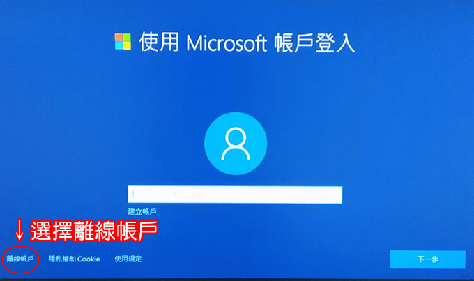 win10筆電優化-01.jpg
