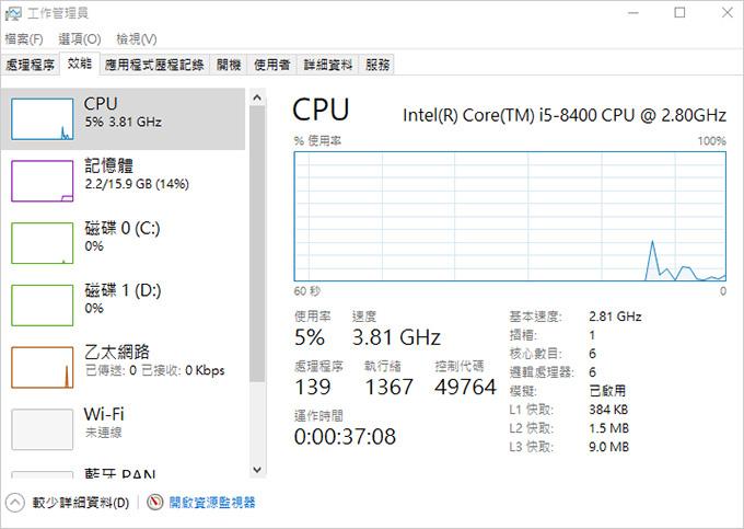 I5-8400.jpg