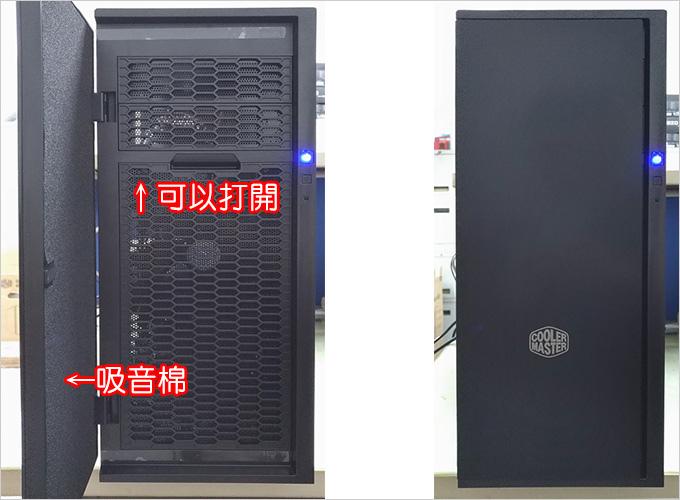 酷碼Silencio-452靜音機殼-02.jpg