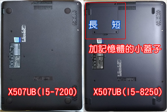 X507UB.jpg