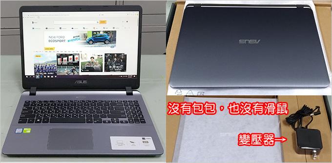 X507UB-01.jpg