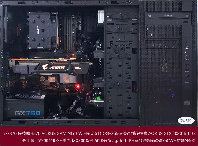 電腦組裝.jpg