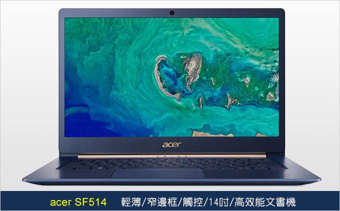ACER-SF514.jpg