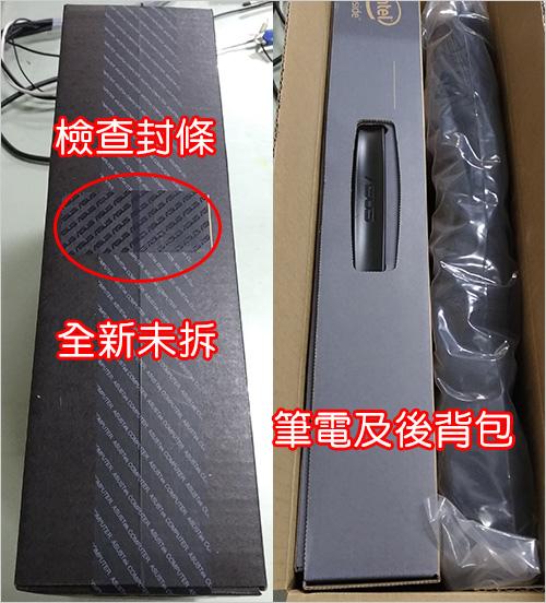 ASUS-X560UD-02.jpg
