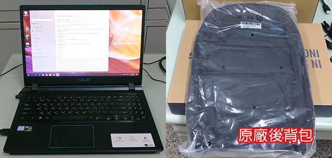 ASUS-X560UD-03.jpg