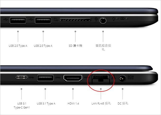 ASUS-VivoBook-Pro-N705UD-02.jpg