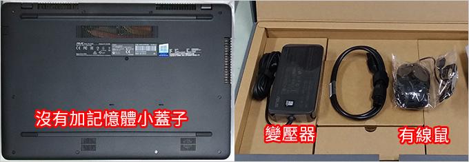 ASUS-VivoBook-Pro-N705UD-03.jpg