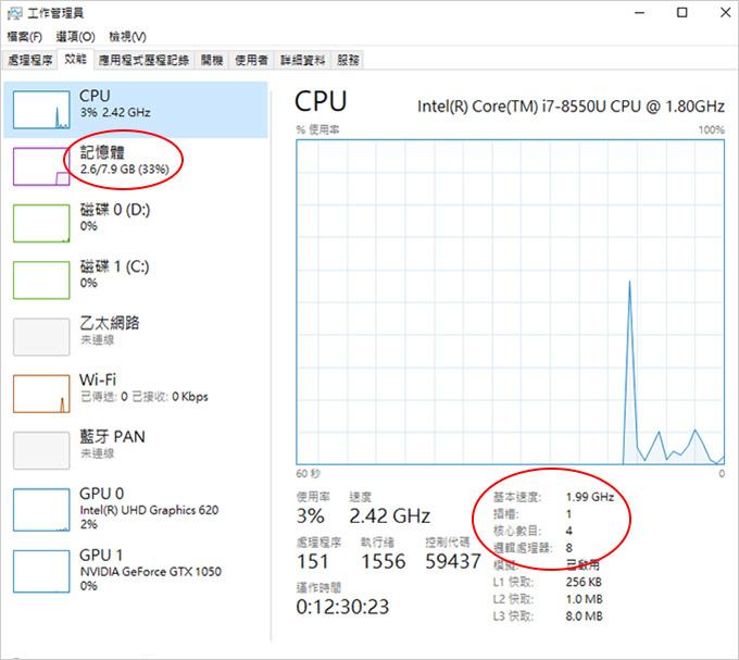 ASUS-VivoBook-Pro-N705UD-04.jpg