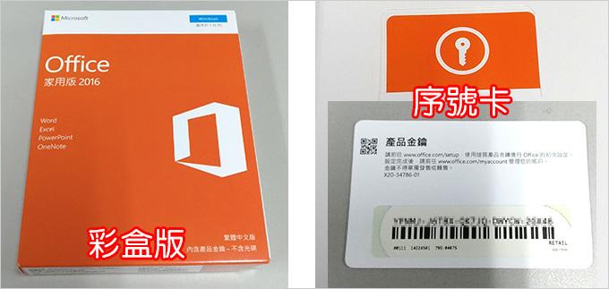 彩盒版.jpg