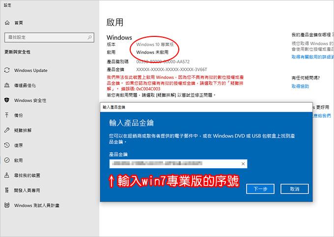 win7啟動win10.jpg