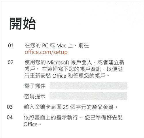 office-2019.jpg