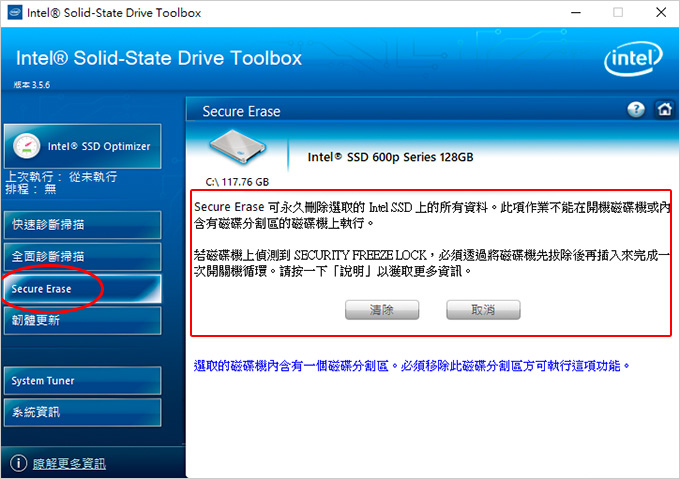 secure-erase.jpg