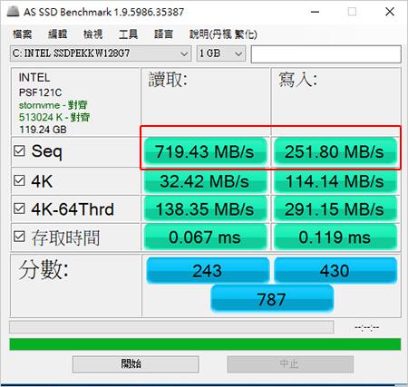 SSD測速.jpg