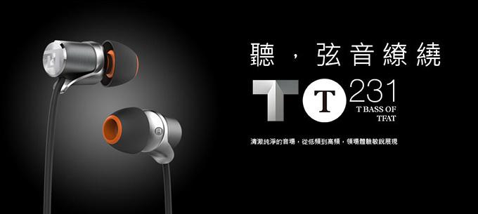 TT231(石墨黑).jpg