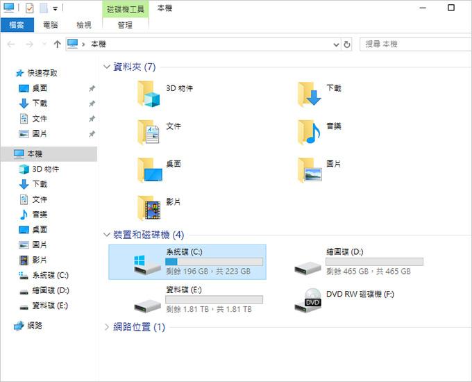 第八代I7-8700-專業繪圖機-(麗臺-Quadro-P2000)-02.jpg