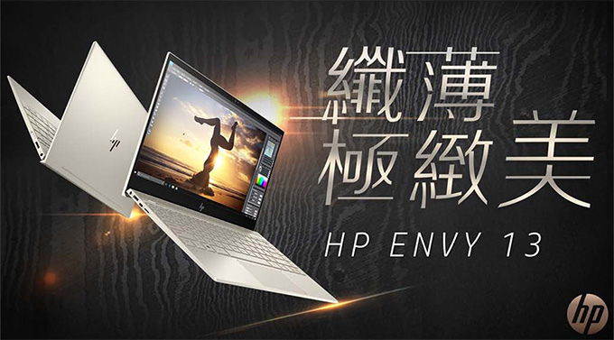 HP-ENVY-13吋輕薄筆電-08.jpg