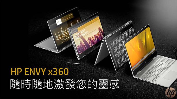 HP-ENVY-x360-15-cn1007TX-01.jpg