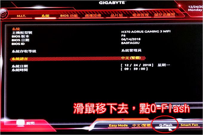 技嘉-H370-AORUS-GAMING-3-WIFI-02.jpg