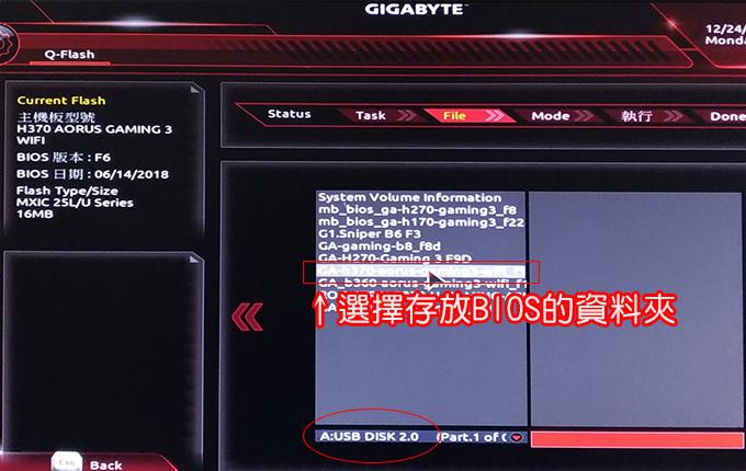 技嘉-H370-AORUS-GAMING-3-WIFI-03.jpg