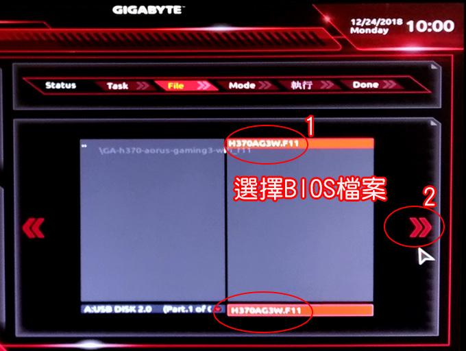 技嘉-H370-AORUS-GAMING-3-WIFI-04.jpg