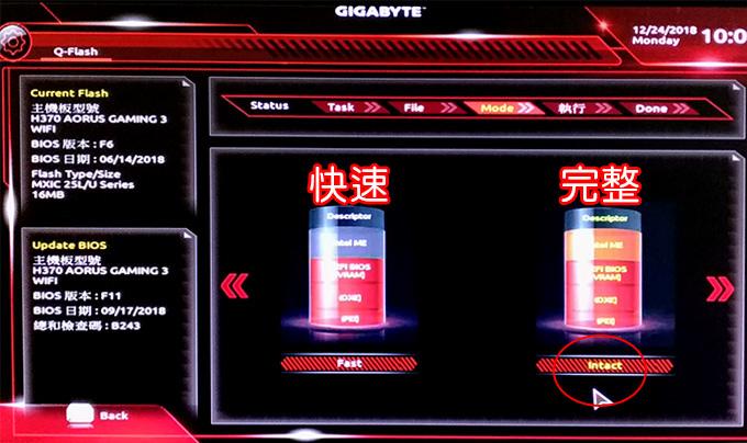 技嘉-H370-AORUS-GAMING-3-WIFI-05.jpg