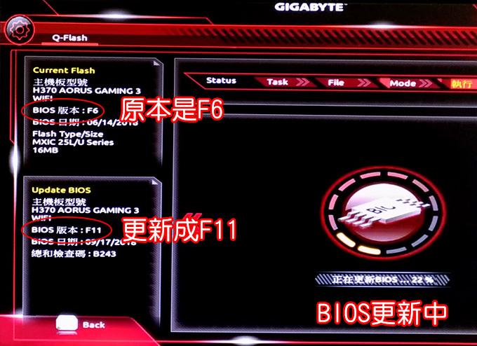 技嘉-H370-AORUS-GAMING-3-WIFI-06.jpg