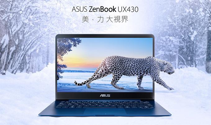 ASUS-ZenBook-UX430UN.jpg