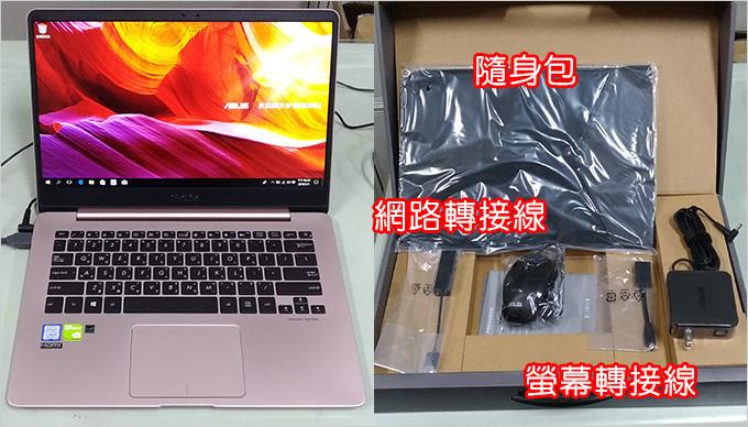 ASUS-ZenBook-UX430UN-02.jpg