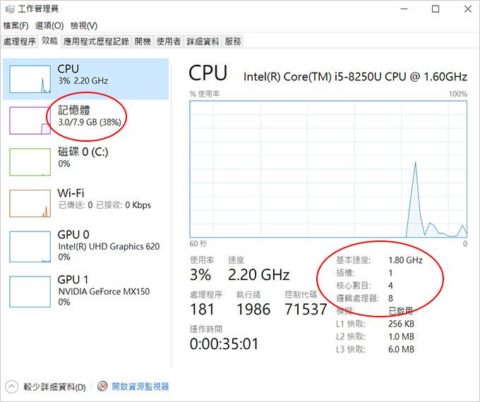 ASUS-ZenBook-UX430UN-03.jpg