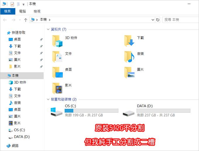 ASUS-ZenBook-UX430UN-04.jpg