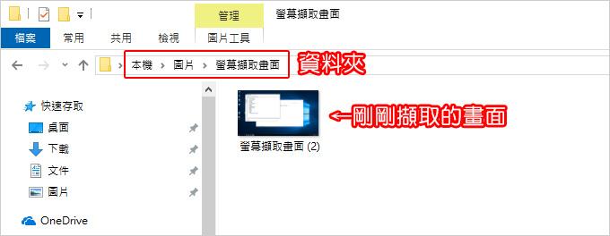 螢幕擷取畫面.jpg