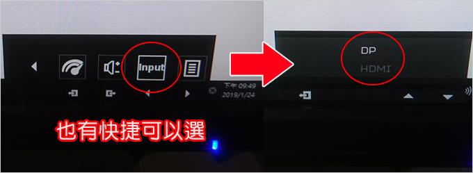 我插DP線沒反應,改用HDMI才有畫面,為什麼?.jpg
