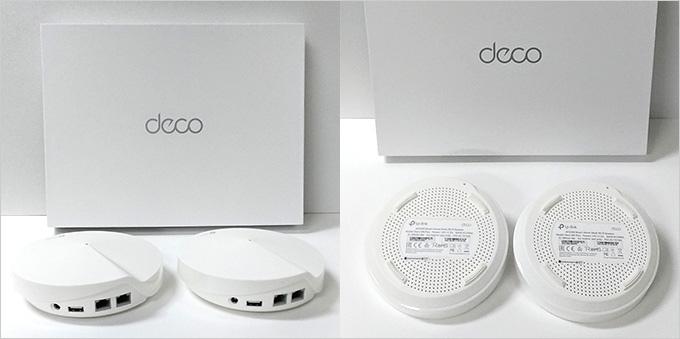 TP-Link-Deco-M9-Plus-AC2200-智慧家庭網狀Wi-Fi系統-04.jpg