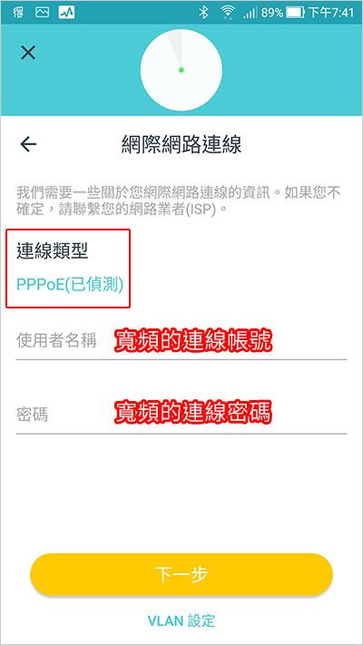 TP-Link-Deco-M9-Plus-AC2200-智慧家庭網狀Wi-Fi系統-08.jpg