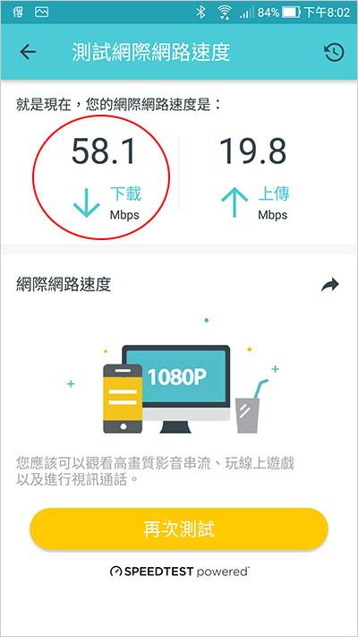 TP-Link-Deco-M9-Plus-AC2200-智慧家庭網狀Wi-Fi系統-14.jpg