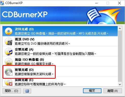 CDBurnerXP.jpg