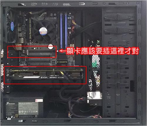 如果只有一張顯示卡,一定要插在PCIEX16.jpg