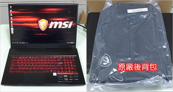 MSI-GF75--01.jpg