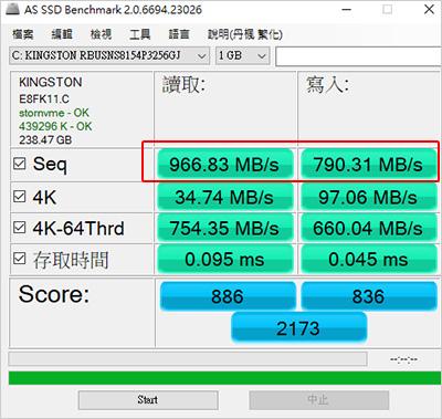 MSI-GF75--07.jpg