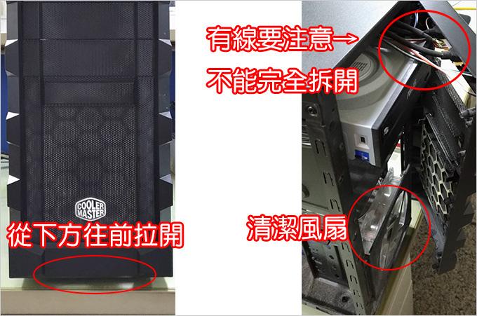 酷碼K280清潔-02.jpg
