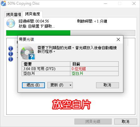 複製光碟-04.jpg