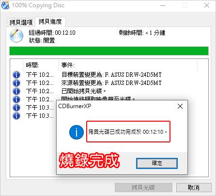 複製光碟-06.jpg