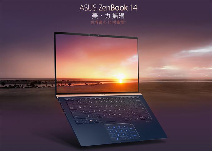 ASUS-ZenBook-14-UX433FN.jpg