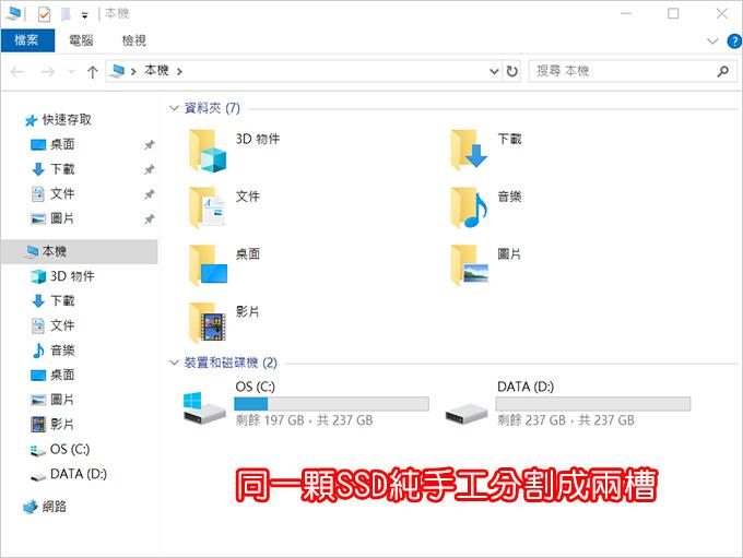 ASUS-ZenBook-UX433FN-14吋-06.jpg