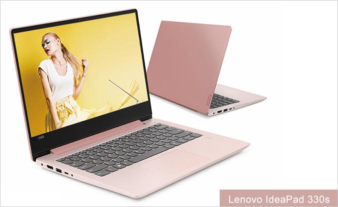 Lenovo-IdeaPad-330s--01.jpg