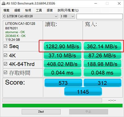 Lenovo-IdeaPad-330s-14吋輕薄筆電-06.jpg